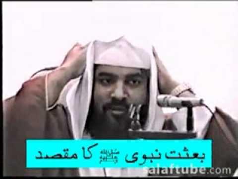 Besat e Nabawi SAW Ka Maqsad 11 / 13 Sheikh Meraj Rabbani