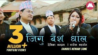 Jigu Baisha   Devika Bandana & Rajesh Maharjan   Newari Song 2015