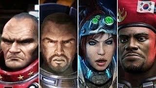 StarCraft Remastered All Units Quotes (Korean)