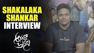 Shakalaka Shankar interview about Anando Brahma Movie  | Shakalaka Shanka, Taapsee, Vennala Kishore