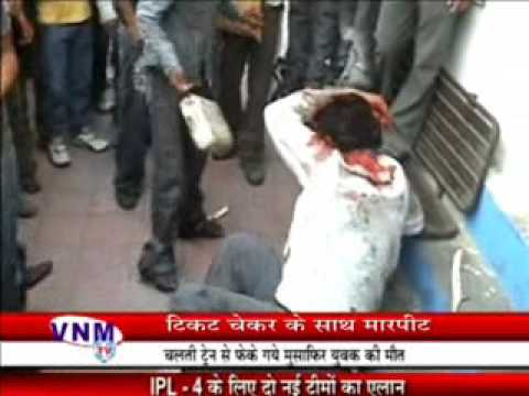 Travelling ticket examiner (TTE) was beaten up badly by passengers onboard Viramgam-Mumbai train.