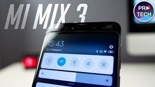 Xiaomi Mi Mix 3: Стоит ли покупать слайдер? Обзор и опыт эксплуатации