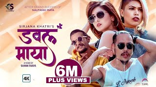"DOUBLE MAYA || Sirjana Khatri ""Haudemaya"" feat. Mr RJ || Anoop Bikram Shahi , Aanchal Sharma"