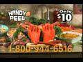 Handy Peel Infomercial