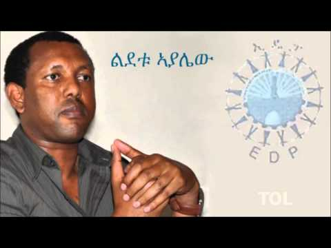 Ledetu Ayalew Interview By Tsenat Radio On Ethiopian Current Events video