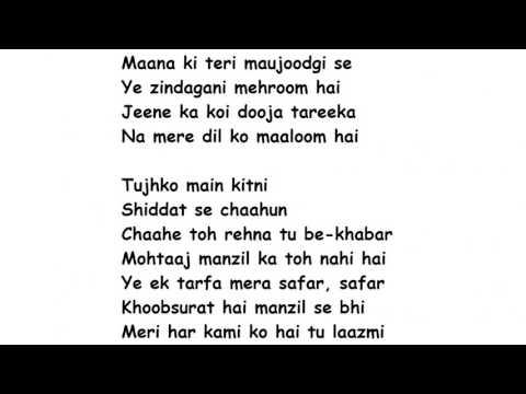 Ae Dil Hai Mushkil Lyrics Full Song Lyrics Movie - Ae Dil Hai Mushkil (2016) | Arijit Singh