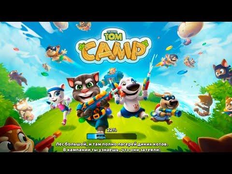 Лагерь Говорящего Тома Talking Tom Camp Битва на Водных Пистолетах Том и Друзья Игровое Видео