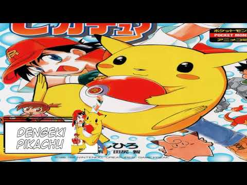 the electric tale of pikachu pdf