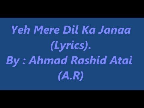 Yeh Mere Dil Ka Jana Ek Akhiri Faisla Hai - Lyrics