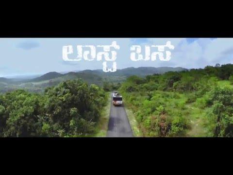 Watch Last Bus (2016) Online Free Putlocker