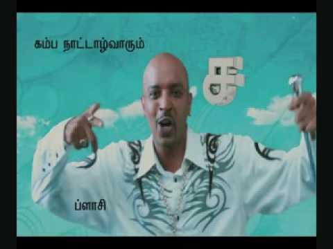 Semmozhi AR Rahman tamil anthem lyrics embedded HD Quality
