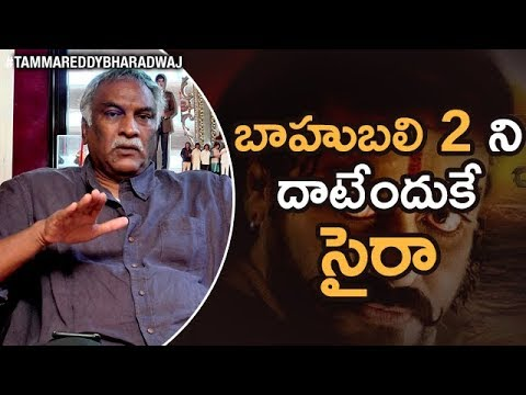 Sye Raa Narasimha Reddy Vs Baahubali | Tammareddy Congratulates Dil Raju for his Double Hat-Trick