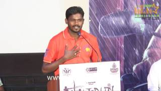 Yeidhavan Movie Press Meet Part 2
