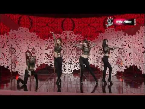 130314 Girl's Day - Expectation