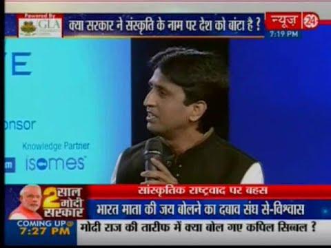 News24 Conclave: Kumar Vishwas || Mahesh Sharma || Raj Babbar || 2Saal Modi Sarkar ||