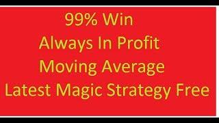 99% Win Moving Average New Strategy Best Forex Strategy 2017 2018 Urdu Hindi Tutorial