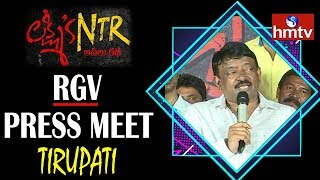 RGV Lakshmi's NTR Press Meet | Tirupati | hmtv