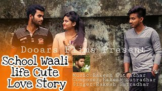 Milenge Sitaron Mein Hum Tum   Feat Rakesh   Cute School Life Love Story   Best Hindi Music Album