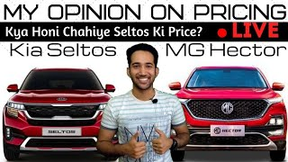 Kia Seltos Price & MG Hector Price – My Opinion | SUV India