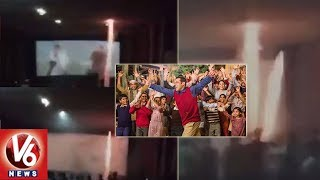 Salman Khan Fans Burst Crackers During Tubelight Screening In Theatre | Maharashtra