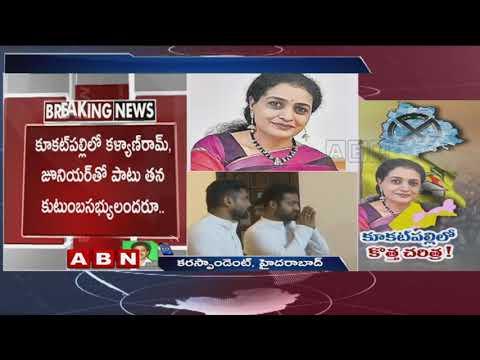 TDP decided to give Kukatpally ticket for Nandamuri Harikrishna daughter Suhasini