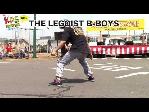 THE LEGOIST B-BOYS