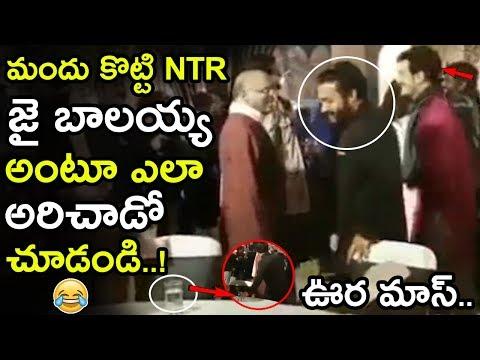 Jr NTR Drunk & Saying Jai Balayay Slogan At Karthikeya Wedding || NTR Oora Mass Video || NSE