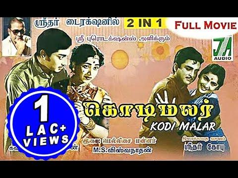 Kodi Malar (1966) | Tamil Classic Full Movie | Muthuraman, Vijayakumari | Tamil Cinema Junction