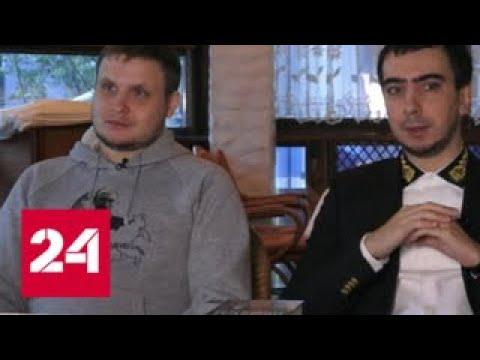 Генсек ОБСЕ не удивился, узнав, что Порошенко хочет умереть и воскреснуть как Бабченко - Россия 24