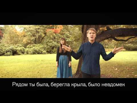 Калинов мост - За счастьем