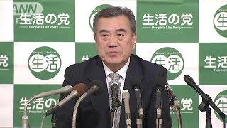 「恐ろしい選挙」 生活・主濱副代表