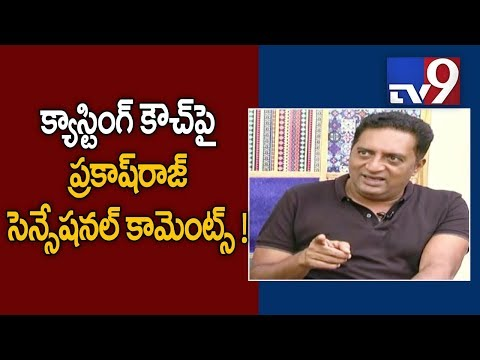 Prakash Raj reacts to Sri Reddy Tollywood Casting Couch controversy - TV9