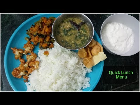 Quick Lunch Menu ||Veg Lunch Menu Recipes|| Easy Recipes