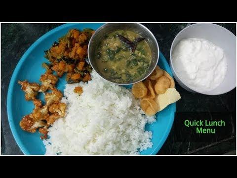 Quick Lunch Menu ||Veg Lunch Menu Recipes|| Easy Recipes