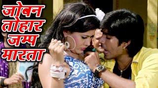जोबन तोहार जम्प मरता - Tutionwa Jawan Padhawlas - Devra Bhail Deewana - Seema Singh Hot Dance 2017