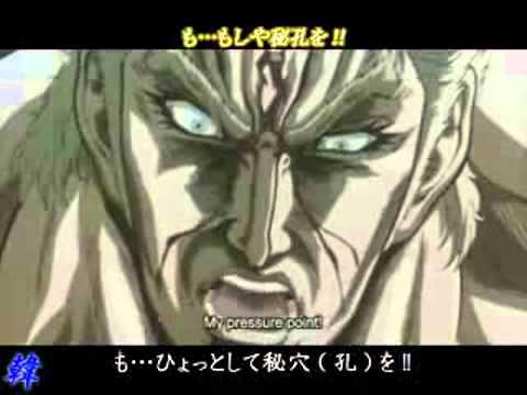 【北斗の拳】ケンvsサウザーを再翻訳で演じてみた【エキサイト】再うp