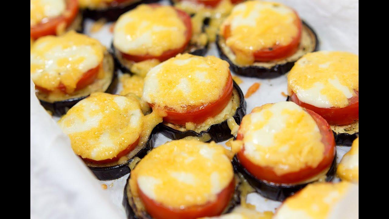 Баклажаны с помидорами и с сыром в духовке рецепт пошагово в