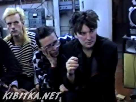 АЛИСА. Просмотр записи концерта. Челябинск, 22.11.1987