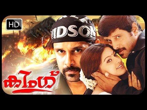 Malayalam Full Movie - King [exclusive] video