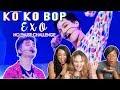 EXO KO KO BOP SHOW MUSIC CORE NO PAUSE CHALLENGE    TIPSY KPOP