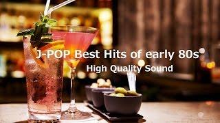 Download Lagu 80's J-POP Best  - Super High Quality Sound Gratis STAFABAND