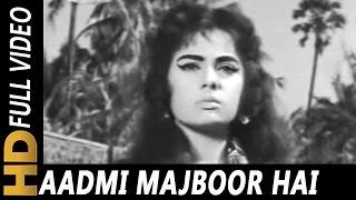 Aadmi Majboor Hai | Mohammed Rafi | Raaka 1965 Songs | Dara Singh, Mumtaz, K. N. Singh, Ganga