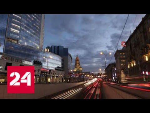Городские технологии. Хорды. Специальный репортаж Дмитрия Щугорева