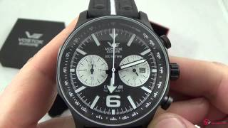 Vostok Expedition North Pole-1 - 6S21-5954199
