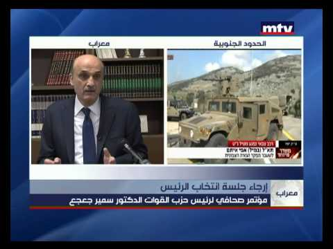 Press Conference - Samir Geagea 28/01/2015