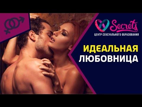 kontratseptsiya-bezopasniy-seks
