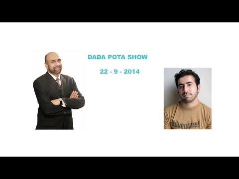 Dada Pota Show 22-09-2014