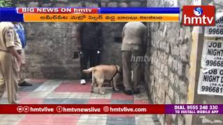 Bomb Hoax Creates Panic At Ameerpet Metro Station In Hyderabad | hmtv