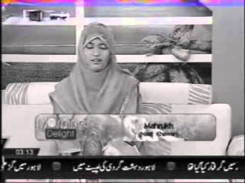 Dar E Nabi Par By Mahrukh Riaz   Youtube video