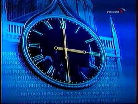 Новости первоуральска телеканал евразия сегодня видео